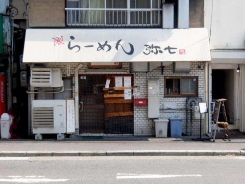 らーめん 弥七「塩らーめん、ヘタめし」in 大阪 中津