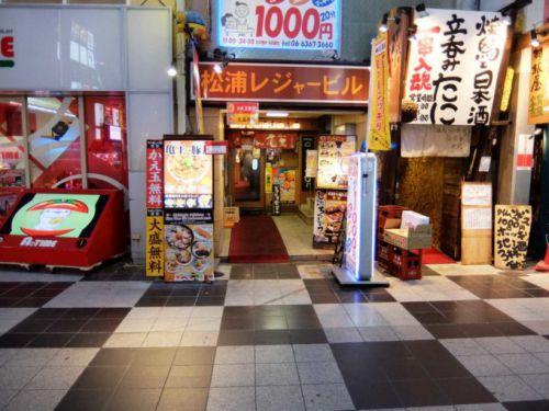 九州らーめん 亀王 梅田総本店「亀王らーめん昔味、高菜ごはん」in 大阪 梅田