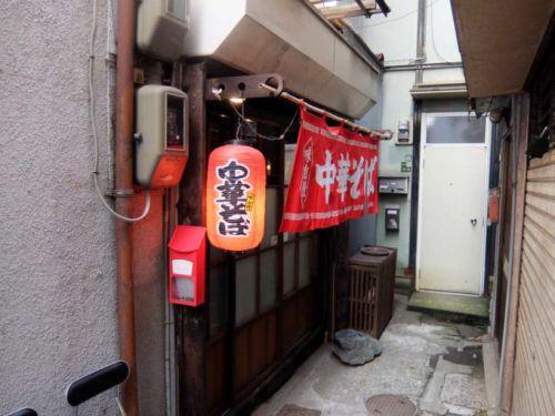 中華そば 兎我野「中華そば、ねぎ御飯」in 大阪 梅田