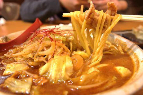 麺屋・國丸。2月〜3月限定メニュー「牛モツ味噌ラーメン」が圧倒的攻撃力
