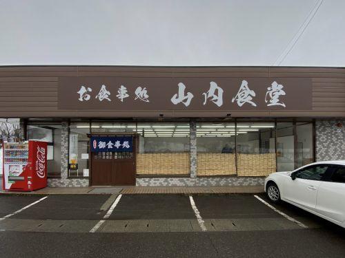 山内食堂@秋田県横手市にて醤油ラーメンをオーダー!唐揚げ定食も開店直後に食べていたのでついでにアップ♪