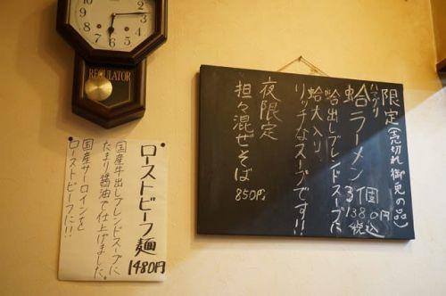 20092 自然派ラーメン 神楽「ローストビーフ麺」@金沢 3月31日 牛出汁ブラックラーメンからのブラッシュアップラーメンはローストビーフラーメンではなくローストビーフ麺???