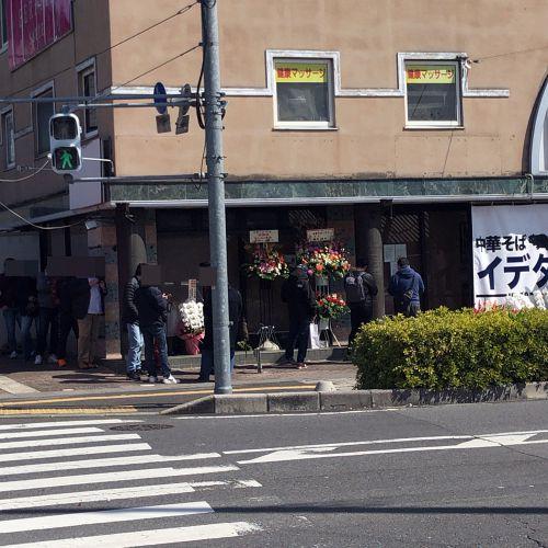 新店 中華そばイデタ 塩そば(800円)、限定1和えそば(350円)
