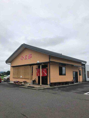 生姜ラーメンの名店にようやく行けました 小三郎@栃木市 栃木遠征
