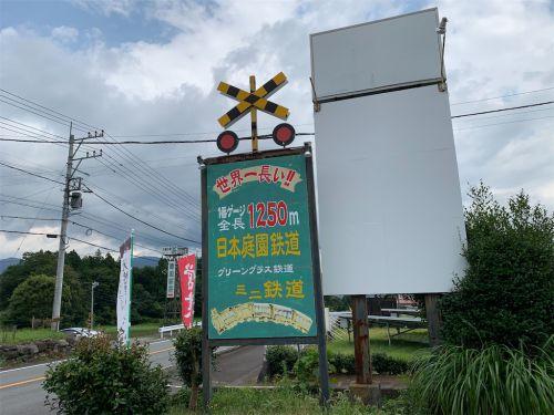 天然酵母ベーカリーカフェハッピータイム:静岡県裾野市 - 静岡ラーメンぶらり旅