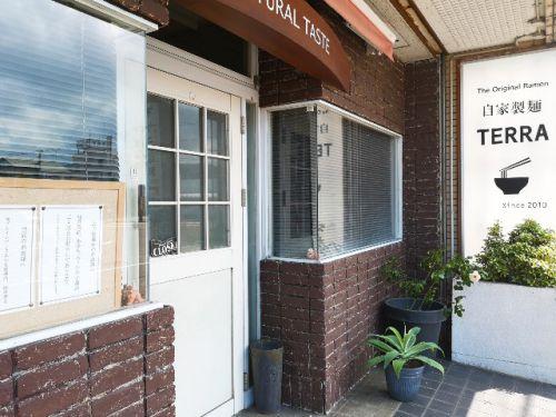 【野々市 ラーメン】「金熊中華」TERRA WORKS capriccioso (自家製麺TERRA) - 金沢でラーメンを♪そしてときどき。。