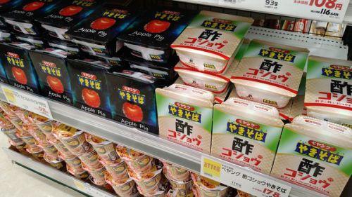 五ノ神精肉店 煮干編 @あきる野 【煮干しらーめんチャーシュー増し と ライス】