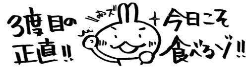 自家製麺 麺屋 吉左右(木場)/味玉らーめん